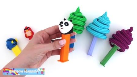 制作彩虹之星的闪亮冰淇淋,用橡皮泥来学习