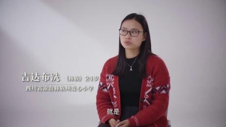 2018马云乡村教师颁奖典礼即将启动