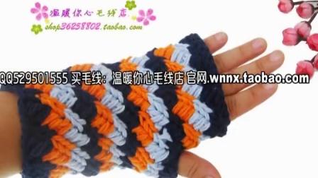 温暖你心毛线店183小蝙蝠花围巾的编织教程手工钩编男士围脖