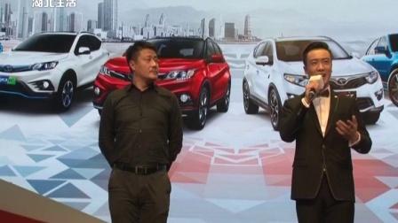 两款纯电动汽车首次亮相  东南汽车迎来新能源发展新时代