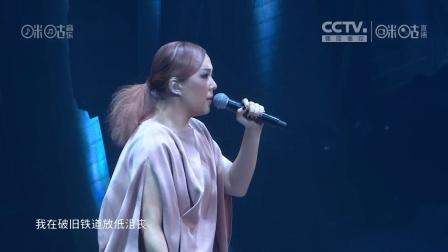 卫兰 一晃眼 Oh My Janice世界巡回演唱会·香港站