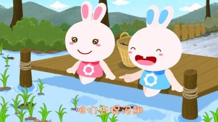火火兔儿歌-第36集-高清