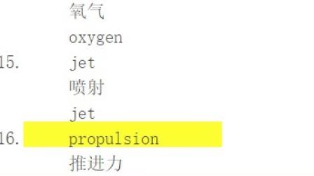 词9-jellyfish