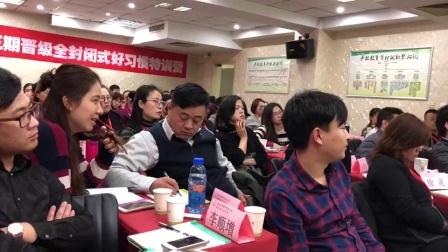 晋级窦昆告诉你一对一如何招生|晋级托管加盟|中国学生托管第一品牌|课外培训班创业经验