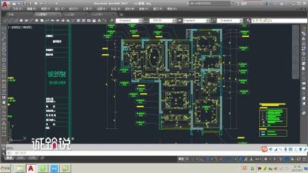 精通CAD平面施工图快速入门室内设计零基础全套教程【诚筑说】第四章02立面和大样图