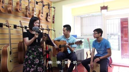 【琴侣】吉他+箱鼓弹唱《童话镇》