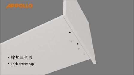 阿波罗卫浴浴室柜1601安装动画