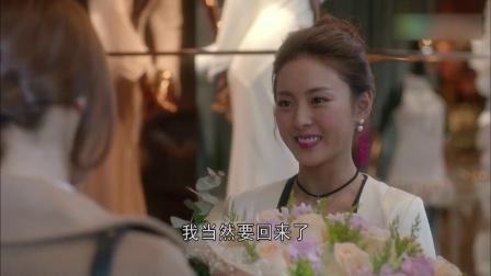 《国民大生活》39集预告片