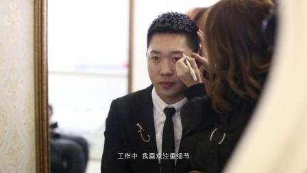 沈阳婚礼主持人卢硕 2018最新宣传片