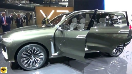 宝马X7 iPerformance概念车 外观和内饰实拍