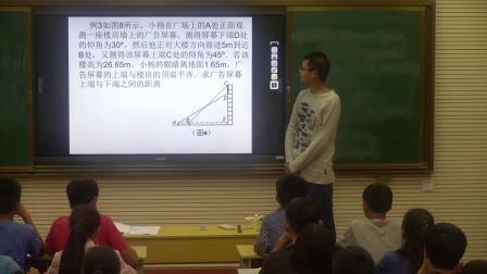 北师大版初中数学九年级下册第一章直角三角形的边角关系复习题-刘老师配课件教案