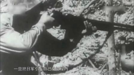 """当""""芝加哥打字机""""遇上日军三八大盖步枪, 结果就是日军歇菜了"""