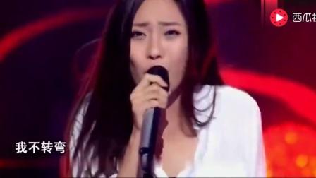 《中国好声音》女学员的一首歌, 爸爸泪流满面