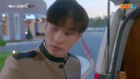 MAIN TERA ROMANCE KOREAN MIX_HD 韩国混合中国人的浪漫爱情斩月
