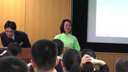 第三届日本尖端医疗看护考察团之介护体验活动