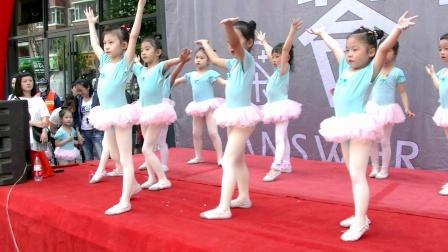 幼儿舞蹈《海草》