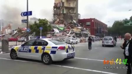 新西兰发生8.0级地震  震源深度达10千米