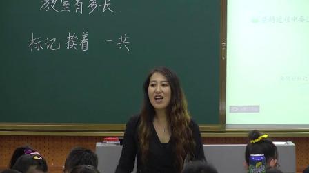 北师大版数学二年级上册六测量教室有多长-刘老师配课件教案
