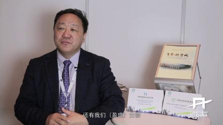 济南高新区:欧企门户活动得到中欧双方企业的欢迎