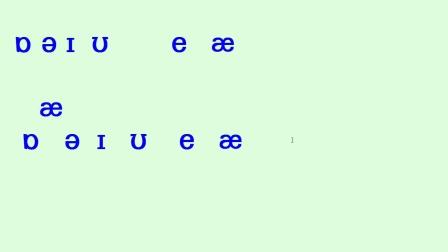 英语音标 国际音标 美式音标 KK音标 零基础学英语 记单词 背单词 元音02