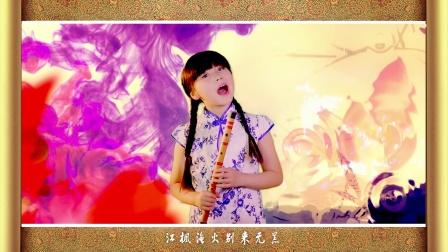 爽乐坊童星贾一诺中国风单曲《诗篇》发布
