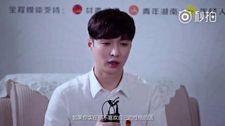 张艺兴担任共青湖南宣传大使,青年之声采访