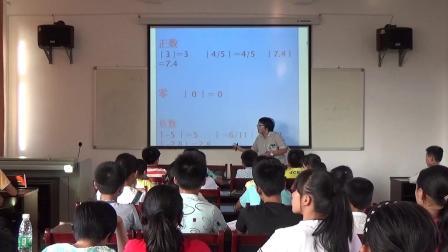 北师大版七年级数学上册第二章有理数及其运算3绝对值-袁老师配课件教案