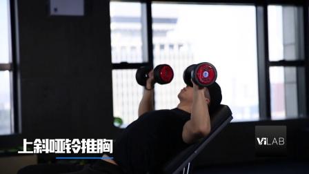#21天训练计划#:第18天,五个哑铃动作,帮你强化上半身肌肉!