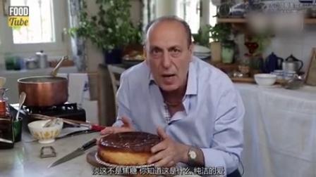 意大利老爷爷教你做美味的香橙米蛋糕~