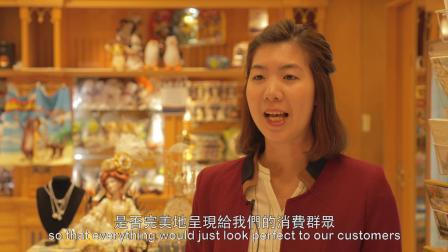旅游学院零售及市场推广管理学位课程