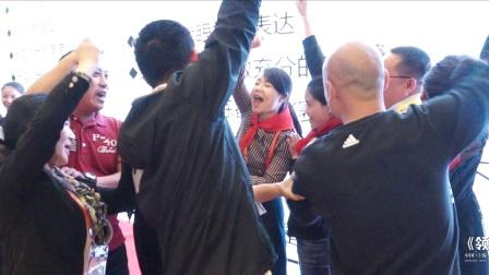 【胜者教育】 领导与演说 第七十一期