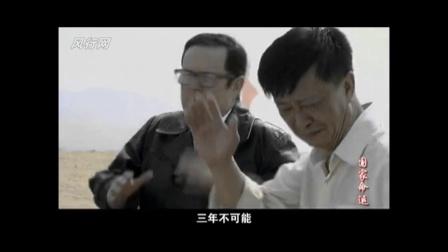 苏联专家说中国要15年才能建成导弹实验基地, 而我军干部则表示3年都太长!