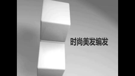 刘海莫西干蘑菇头儿童新娘儿童编发教程栗子头韩式丸子头