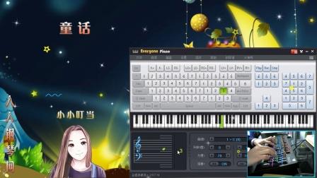 童话-光良-EOP键盘钢琴免费钢琴谱双手简谱下载