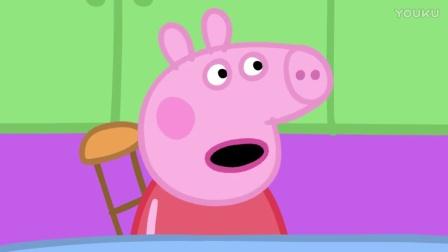 粉红猪小妹佩奇177--宠物竞赛