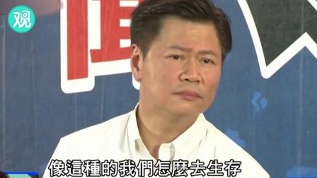 台湾民众痛诉要陆客:跟陆客比,其它客人消费力都是渣渣