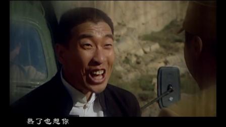 郝萌 想你 电视剧《关中男人》片尾曲