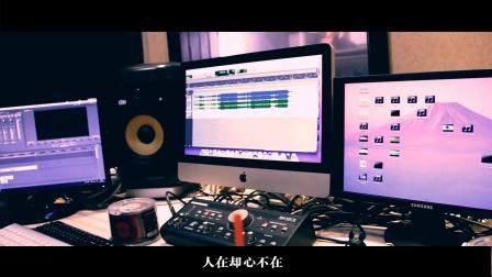 【MV港_www.mvgang.com】郭嘉俊 - 人在心不在