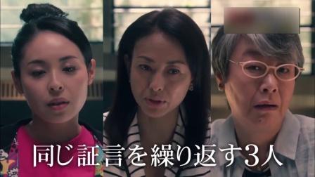 《紧急取调室2》07集预告片