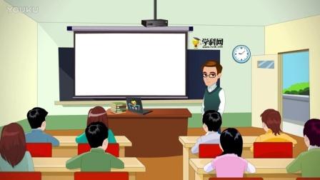 九年级语文阅读鉴赏上第六单元第六讲望江南成品