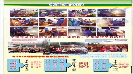 中国兵器装备集团公司重庆望江工业有限公司技工学校招生指南