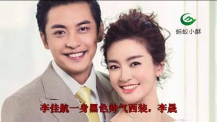 """""""同姓恋""""的5对明星夫妻,除了陈晓陈妍希,原来还有这几对"""