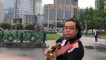 【有没有人告诉你】阿涛吉他中国行成都天府广场