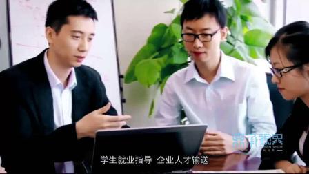 企业宣传片 鼎承视界传媒企业宣传片拍摄 www.dcsjcm.cn