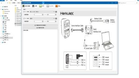 智能伺服管理器软件界面介绍及设备连接