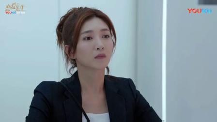 恋爱先生:江疏影怒砸靳东诊所,吓的靳东都不知该如何是好!斩月