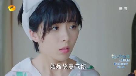 《路从今夜白之遇见青春》14集预告片