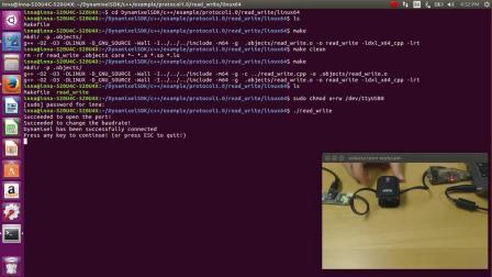 Dynamixel SDK 4.3- ReadWrite C++ 例程 - Linux