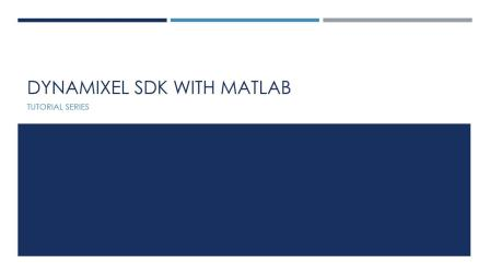 Dynamixel SDK 5.1 MATLAB 介绍
