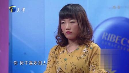 女子想花男人的钱却不愿见对方父母, 涂磊一番话点出两人之间的真实关系